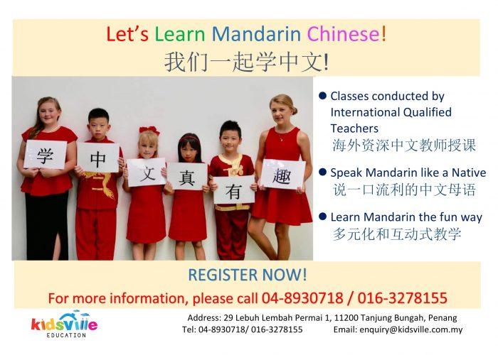Mandarin Class Flyer-1